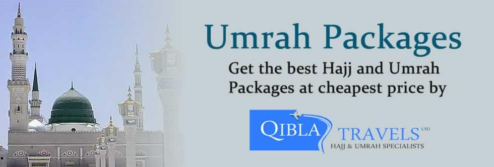 Umrah Qibla