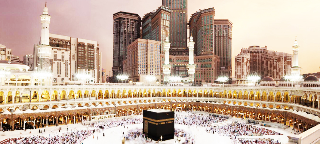 Hajj 2017 and Umrah packages