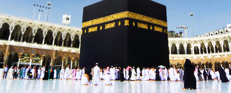 Cheap Hajj and Umrah Package
