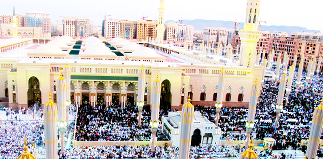 Hajj Packages | ATOL Protected Hajj Packages