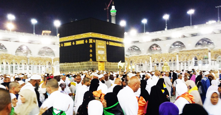 Hajj 2017 & Festival of sacrifice