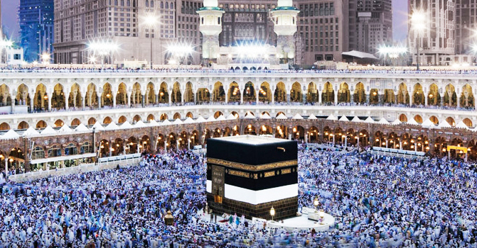 Umrah Packages 2018