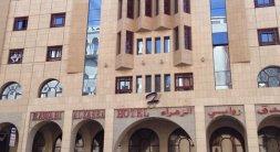 Rawabi al zahra hotel
