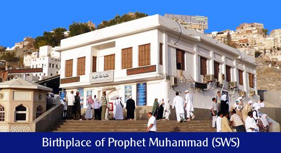 Birthplace of Prophet Muhammad (SAW)