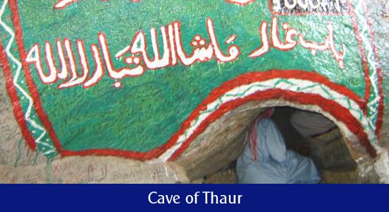 Cave of Thaur