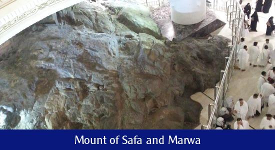 Safa and Marwa