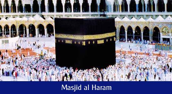 masjid-al-haram