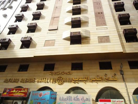 Fajr Al Badea No 1
