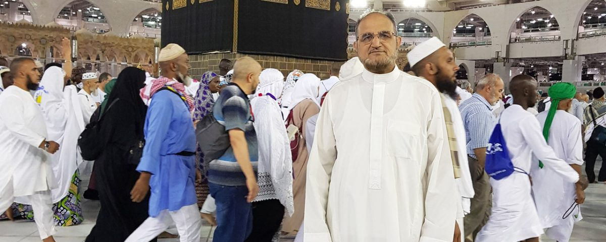 picture while hajj-2019