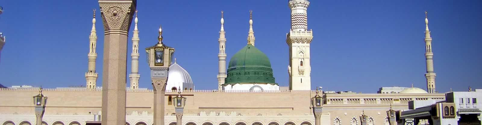 Umrah Banner: Book Hajj And Umrah Packages