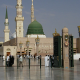 Blessing of Ramadan