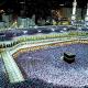 History of the Hajj