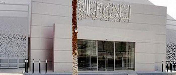 rich of history Museum in Makkah