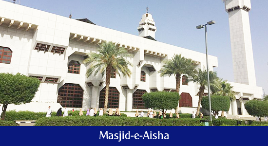Masjid-e-Aisha