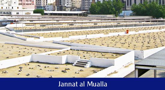 Jannat al-Mualla