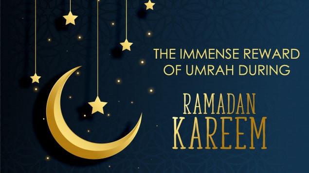 Reward of Umrah During Ramadan